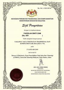 BPTK Fadzilah